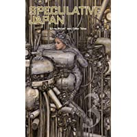 """Speculative Japan 3: """"Silver Bullet"""" and Other Tales"""