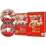 CARP2017熱き闘いの記録 V8特別記念版 ~新・黄金時代~ [Blu-ray]