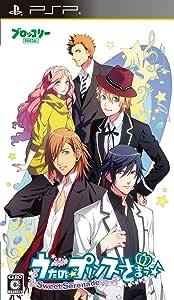 うたの☆プリンスさまっ♪-SweetSerenade- 通常版 - PSP