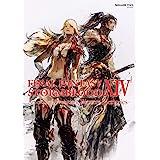 Final Fantasy XIV Stormblood -- The Art of the Revolution -Western Memories-: Stormblood -- The Art of the Revolution -Wester