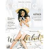 女子カメラGENIC 2017年 6月号(vol.42)