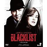ソフトシェル ブラックリスト シーズン1 BOX Vol.2(3枚組) [DVD]