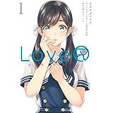 LoveR 1 (電撃コミックスNEXT)