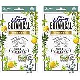 【まとめ買い】 かおりムシューダ BOTANICAL ボタニカル 1年間有効 防虫剤 引き出し・衣装ケース用 24個入…