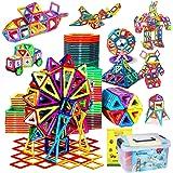 AUGYMER マグネットおもちゃ 磁石ブロック マグネットブロック 磁気おもちゃ 子ども 磁石ブロック 観覧車付き 立体パズル 知育おもちゃ 積み木 DIY 車 ロボット 四角形 三角形 男の子 女の子 贈り物 誕生日 ギフト クリスマス プレゼン