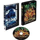 DAGON -ダゴン- [Blu-ray]