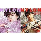 NYLON JAPAN(ナイロン ジャパン) 2019年 4 月号 [雑誌] (表紙:橋本環奈/ guys表紙:眞栄田郷…