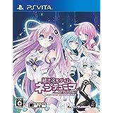 超次次元ゲイム ネプテューヌRe;Birth2 SISTERS GENERATION (通常版) - PS Vita