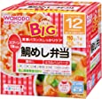 BIGサイズの栄養マルシェ 鯛めし弁当×3個