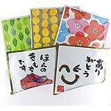 プチギフト 個包装 ティーバッグ 5袋 (ありがとう) 個包装 お配り 退職 異動