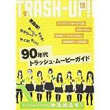 TRASH-UP!! Vol.19