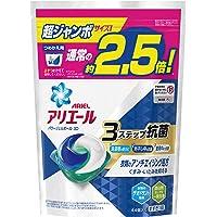 アリエール ジェルボール 抗菌 洗濯洗剤 詰め替え 超ジャンボ 44個入