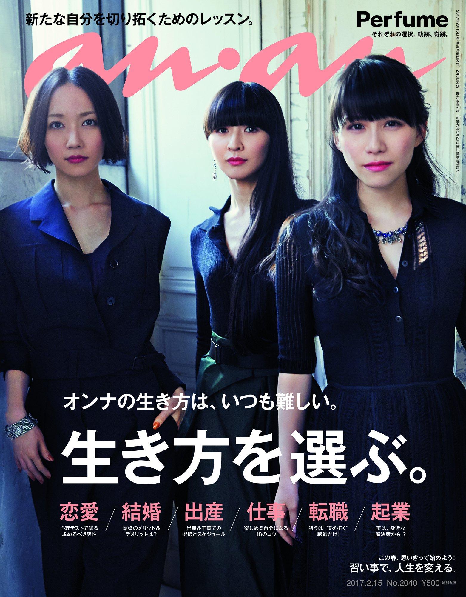 【衣装】Perfumeのファッション29【私服】 [無断転載禁止]©2ch.netYouTube動画>5本 ->画像>177枚