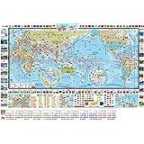 ぶよお堂 2021年 カレンダー ポスター ジュニア世界地図 21BY-623