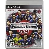 ワールドサッカー ウイニングイレブン2014 - PS3