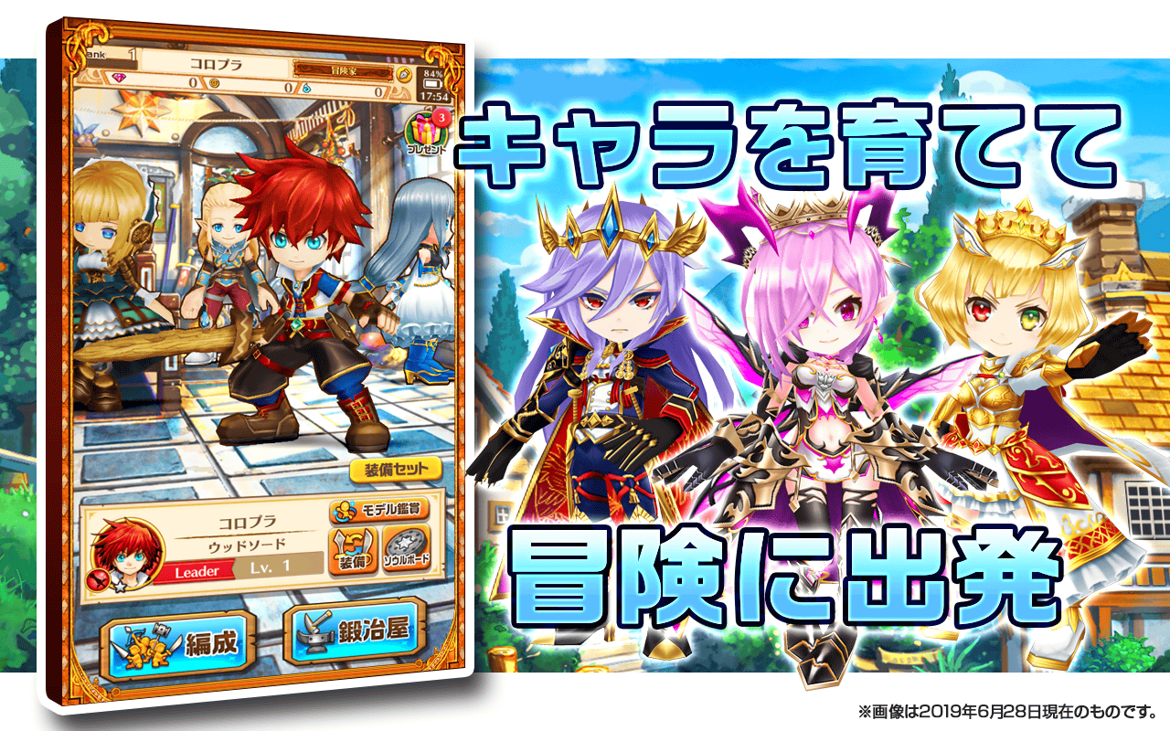 Amazon Co Jp 白猫プロジェクト Android アプリストア