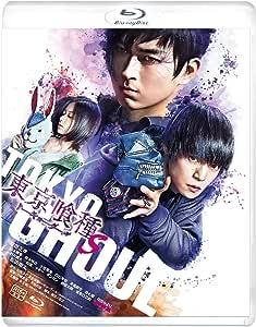 東京喰種 トーキョーグール【S】 [Blu-ray]