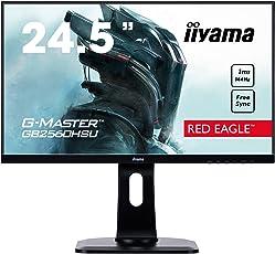 iiyama ゲーミング モニター ディスプレイ GB2560HSU-B1 (24.5インチ/144Hz/1ms/昇降スタンド付/フルHD/TN/DisplayPort,HDMI×2)