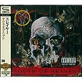 サウス・オブ・ヘヴン(SHM-CD)