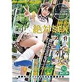 美脚ルーズソックスGAL制服美少女 Vol.001 / BAZOOKA(バズーカ) [DVD]