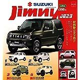 1/64スケール スズキ ジムニー Jimny JB23 コレクション ver.1.5 [全4種セット(フルコンプ)]
