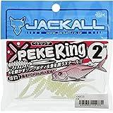 JACKALL(ジャッカル) ワーム ペケリング 2インチ