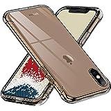 【ONES】 iPhone Xs Max ケース 半透明·黒 米軍MIL規格〔耐衝撃、レンズ保護、滑り止め、軽い、黄ばみ…