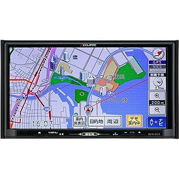 デンソーテン販売 イクリプス(ECLIPSE) AVN-G03 メモリーナビゲーション内蔵 DVD/CD/地上デジタルTV 7型WVGA AVシステム AVN-G03
