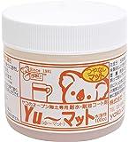 ヤコ オーブン陶土専用 耐水・耐油コート剤 Yu~ マット 100cc