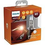 フィリップス ヘッドライト ハロゲン H1 3350K 12V 55W エクストリームヴィジョン 輸入車対応 2個入り PHILIPS X-tremeVision XV-H1-1
