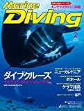 Marine Diving (マリンダイビング) 2020年02月号NO.664 [雑誌]