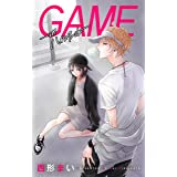 Love Jossie GAME -in ハイスクール- story04