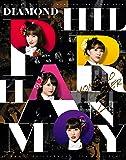 """【メーカー特典あり】ももいろクリスマス2018 DIAMOND PHILHARMONY -The Real Deal- LIVE Blu-ray(ももクリ18 特製""""ピアノートパッド""""付き)"""