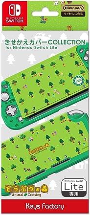 きせかえカバー COLLECTION for Nintendo Switch Lite (どうぶつの森)Type-B