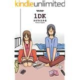 1DK : 1 (アクションコミックス)