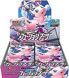 ポケモンカードゲーム ソード&シールド 拡張パック フュージョンアーツ (BOX)