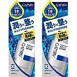 GATSBY(ギャツビー) パーフェクトスキンローション メンズ スキンケア オールインワン 化粧水 セット 150ml×2本