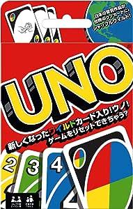 ウノ UNO カードゲーム B7696