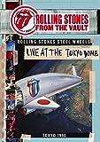 ストーンズ - ライヴ・アット・ザ・トーキョー・ドーム 1990【初回生産限定盤DVD+2CD+BONUS DVD/日本語字幕付】