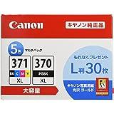 Canon 純正 インクカートリッジ BCI-371XL(BK/C/M/Y)+370XL 5色マルチパック 大容量タイプ 【L判写真用紙30枚付】BCI-371XL+370XL/5MPV