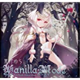Vanilla Mode [同人音楽]