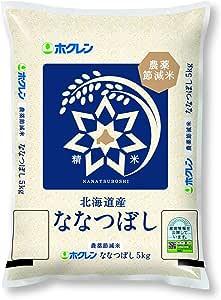 【精米】【Amazon.co.jp限定】 ホクレン 北海道産 農薬節減米 白米 ななつぼし 5kg 平成30年産