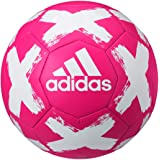 adidas Mens Starlancer Club Ball