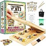 [VASIRIE] マンカラ カラハ ボードゲーム 子供も大人も家族で 知育ゲーム [5種の日本語ルールガイド 収納バッグ付] 天然石 60日保証