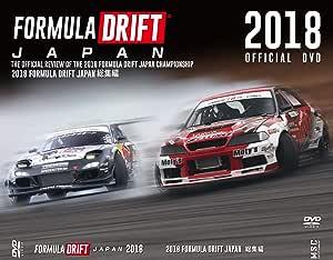 FORMULA DRIFT JAPAN 2018 OFFICIAL DVD