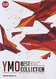 バンド・スコア YMO / ベスト・コレクション (バンド・スコア)