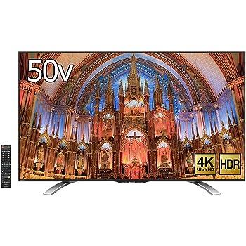 シャープ 50V型 4K対応 液晶 テレビ AQUOS LC-50U30 リッチカラ―テクノロジー搭載