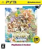 ルーンファクトリーオーシャンズ PayStation 3 the Best - PS3