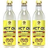 MCTオイル ケトブースト【特大サイズ=1リットル X 3本セット】1,000ml ( =944g ) x 3本 ペットボトル【中鎖脂肪酸100%】MCT Oil Yellow Label 1L x 3 pcs Keto Boost