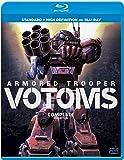 裝甲騎兵ボトムズ 完全版 SD+HD コレクション (TV版全52話+総集編6作+OVA計29話)[Blu-ray リージョンA](輸入版)